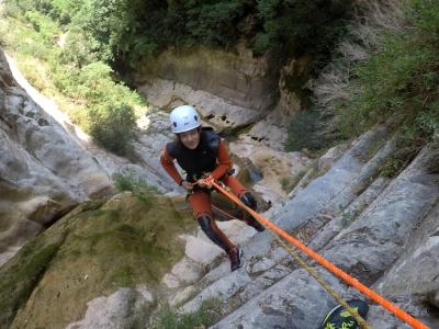 下坡沟的Sant Aniol中间难度较大
