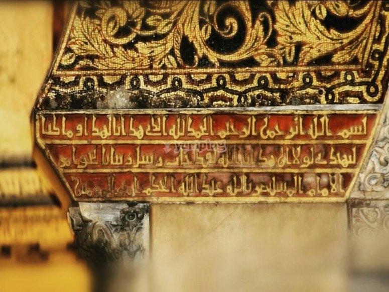 Las impresionantes columnas de la Mezquita