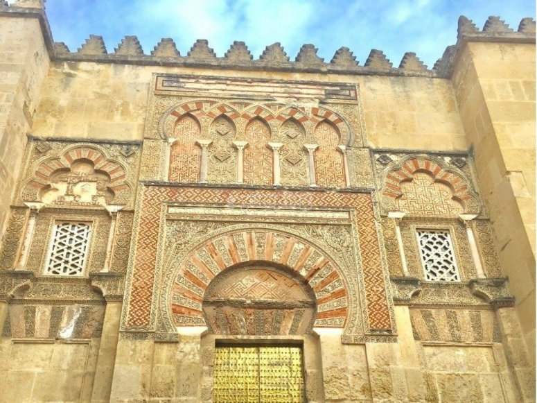 Una de las fachadas de la Mezquita cordobesa
