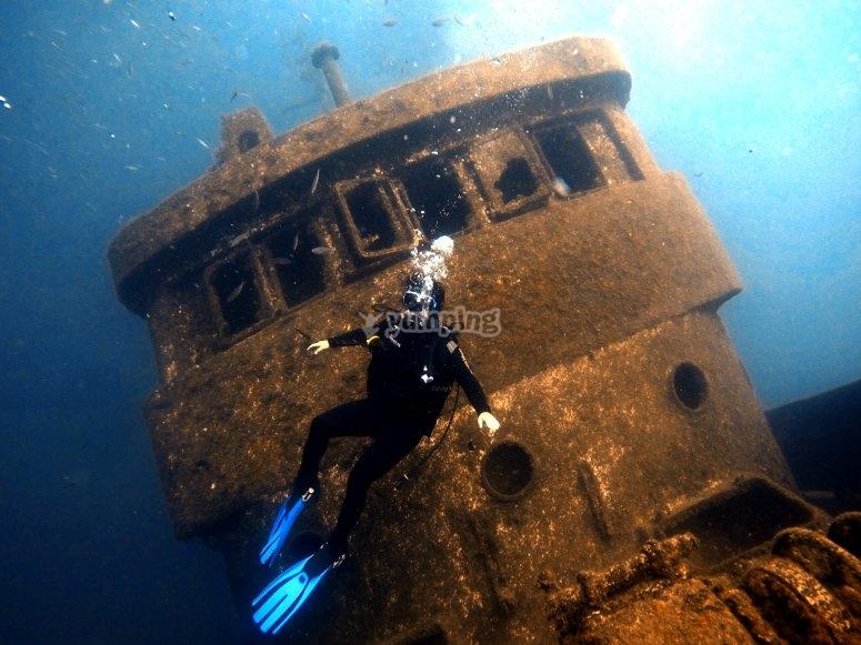 大西洋探索沉船