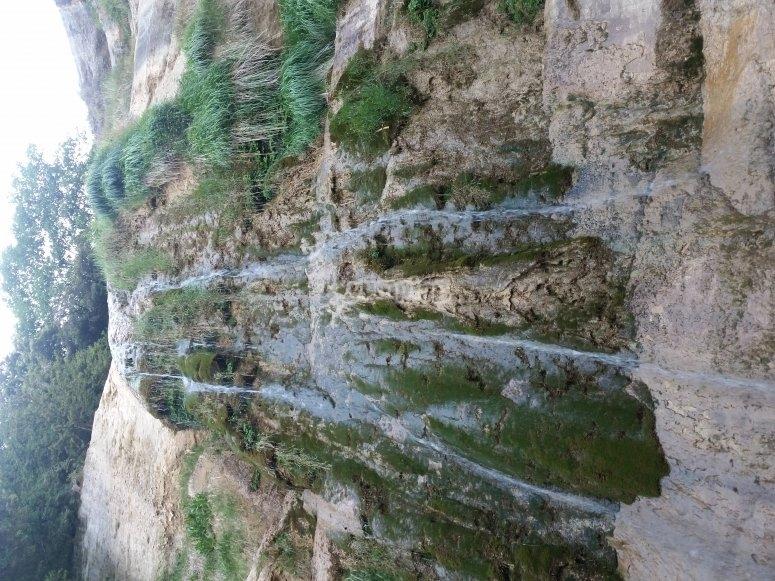 Sierra deCatllarás的惊人瀑布
