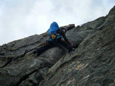 瓜达拉哈拉的经典三级攀岩6小时