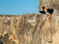最好的攀岩场所