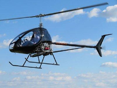 乘坐L'Estartit直升机45分钟