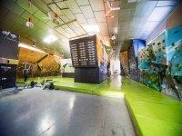 The Climb facilities