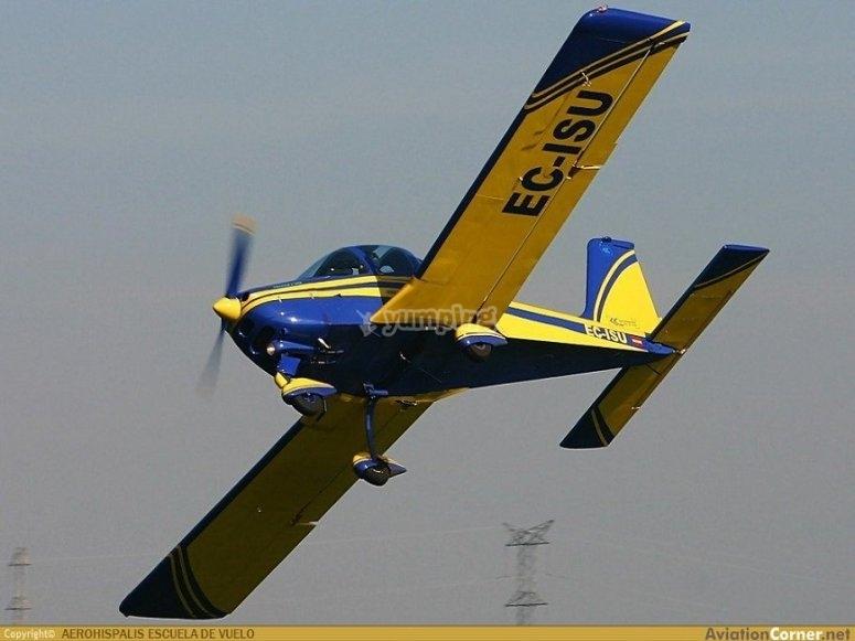 我们的其中一架飞机