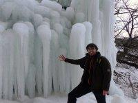 Cascadas heladas en invierno