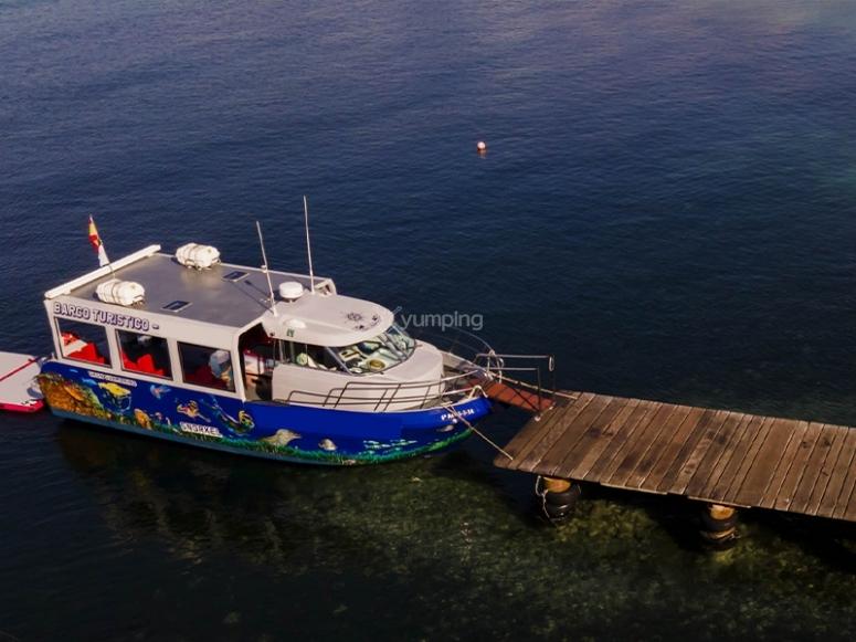通过库阿特罗卡拉斯的乘船路线