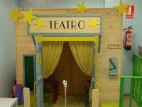 我们的剧院