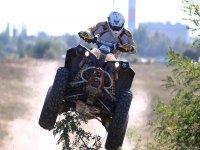 赫罗纳(Quiron)的四轮摩托