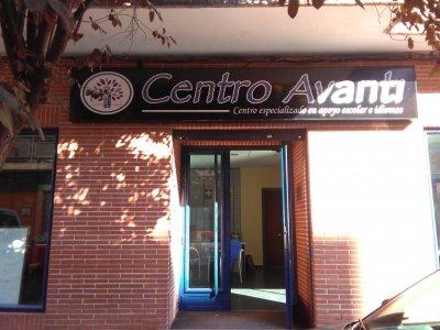 Centro Avanti