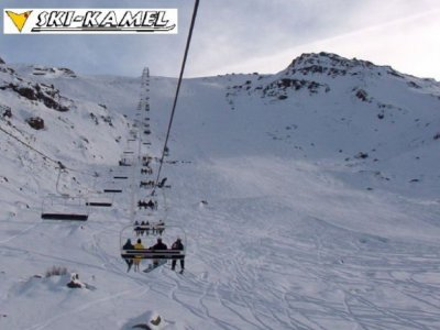 Ski Kamel Snowboard