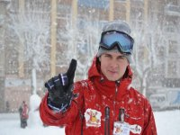 Snow Professionals