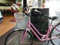 粉红色自行车