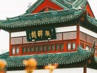 Emperor's Museum escape room