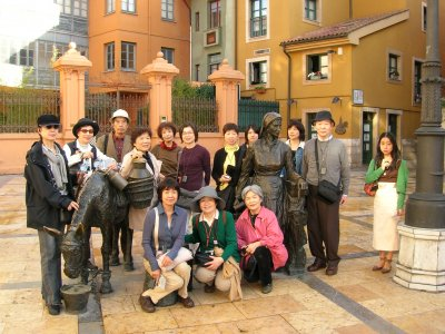 Asociación de Guías oficiales de Asturias