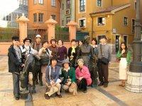 Guias oficiales de Asturias