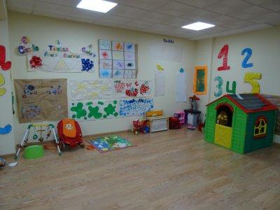 Ukines School