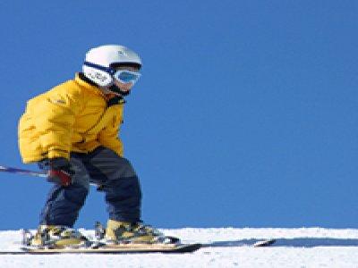Aigüerola Esquí