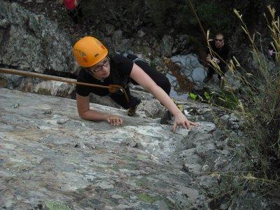 在萨拉曼卡与酒店之夜的攀岩会议