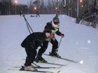SkiTime标志滑雪Anocheciendo
